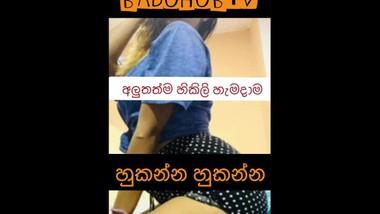 srilanka milf step sister
