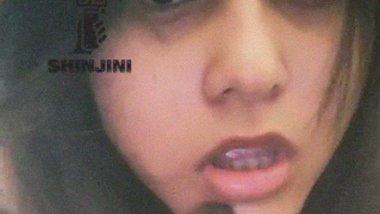 Punjabi kudi sucking lund of her BF viral video