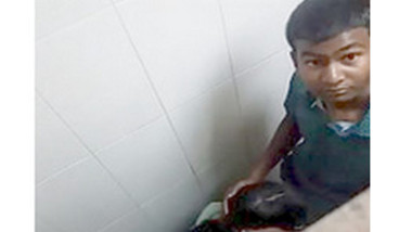 Collage lover caught on toilet