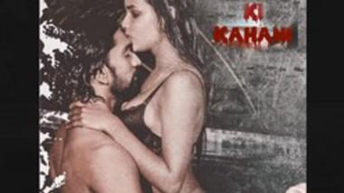 Ek AATMA Ki Kahani 2