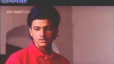 Bhanupriya.I Love you Teacher