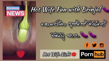 Hot Wife Fun with Brinjal under Corona???? | කොරෝනා අස්සේ වම්බටු සැප | Heißer Ehefrauspaß mit Brinjal
